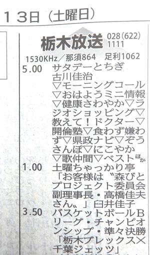 P5141758